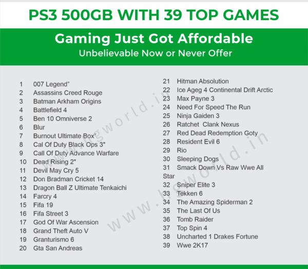 PS3 500 GB 1
