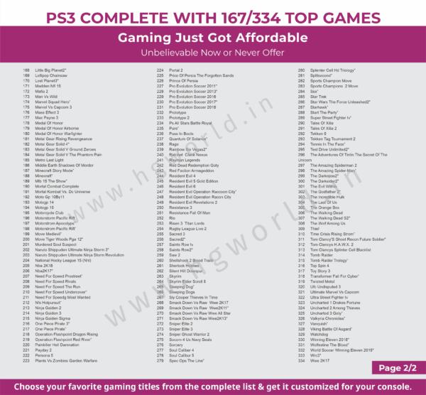 PS3 complete 2 2 watermark 1 1